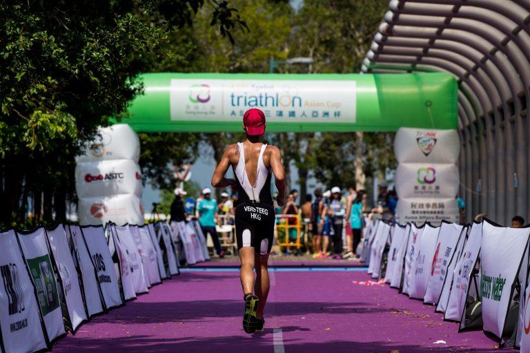 ITU Triathlon Asia Cup